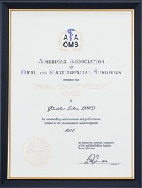 American Association of Oral and Maxillofacial Surgeons certificate